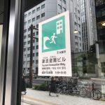 梅田地下街避難実験PJ